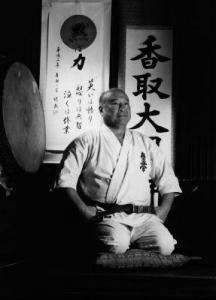 Masutatsu Oyama Kyokushinkai Karate